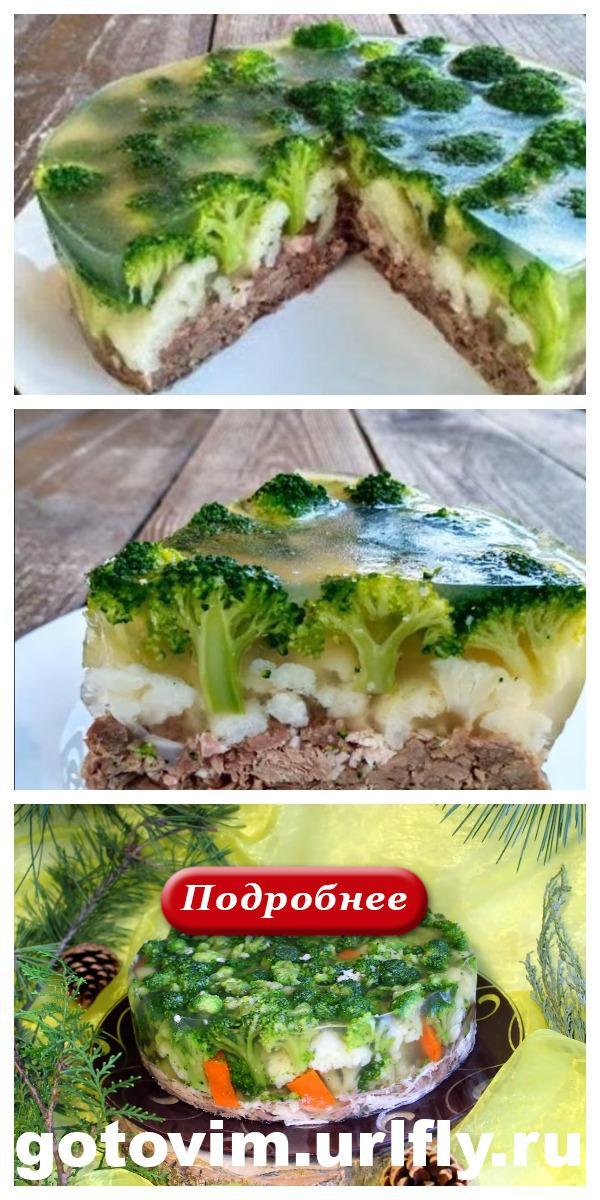 Обалденный мясной торт «Леший» — ДЕЛИКАТЕС НА КОТОРЫЙ УЙДЕТ 5 МИНУТ НА КУХНЕ!