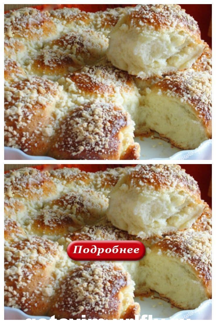 Домашние булочки с начинкой и посыпкой «штрейзель»