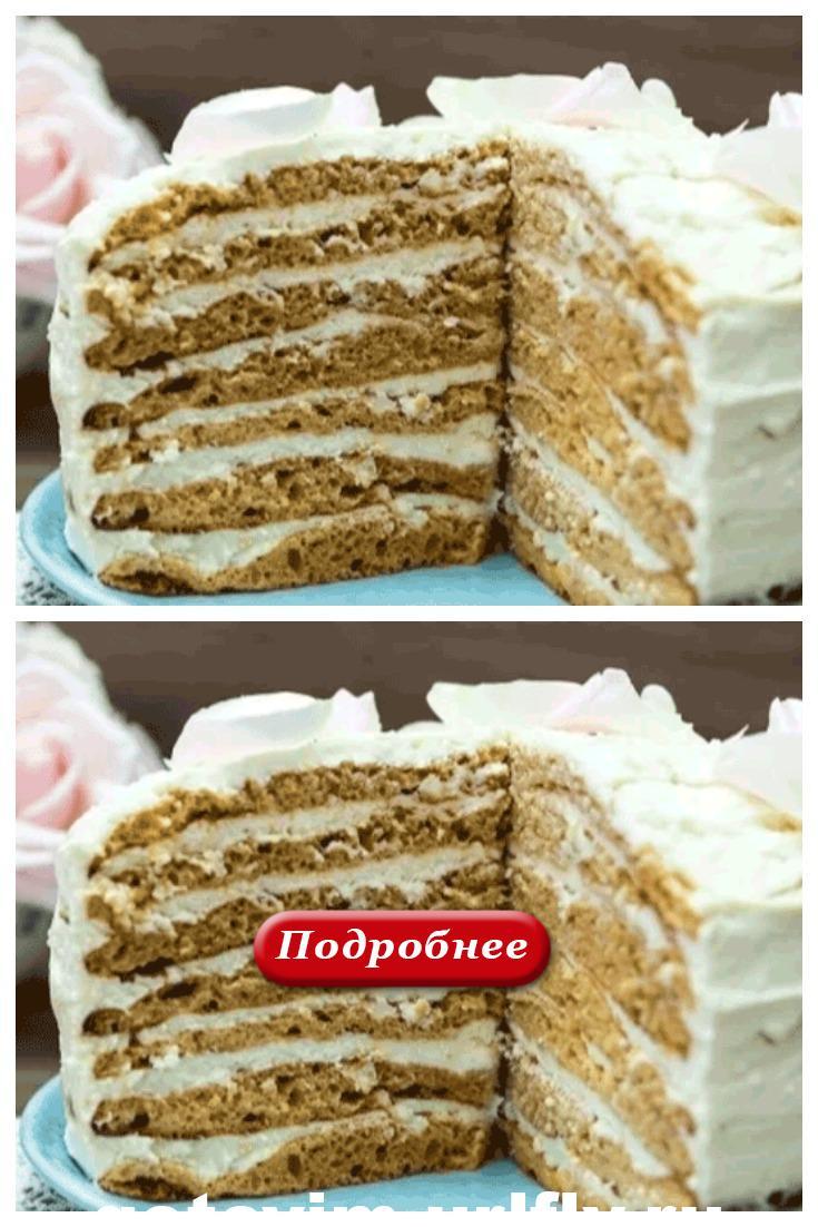 Торт «Молочник». Друзья приходят теперь каждую неделю только за этим тортиком