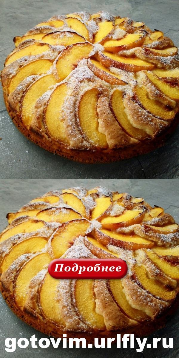 Простой персиковый пирог — это очень вкусная и ароматная выпечка