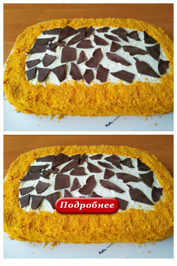 Торт «Сахара» с творожным кремом