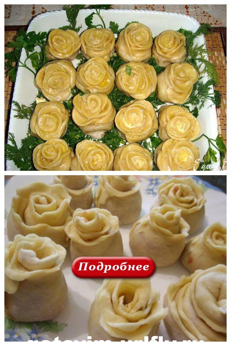 Ленивые пельмени в виде роз — просто и быстро!